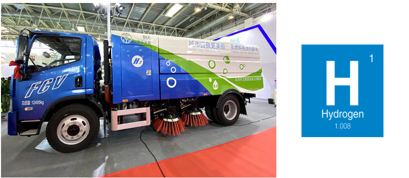 The First Batch of Hydrogen Fuel Cell Sanitation Vehicles for the Beijing Winter Olympics Make their Debut