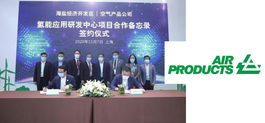 The Hydrogen Application RD Center Project of Air Products Corporation of the United States will be Located in Haiyan Economic Development Zone