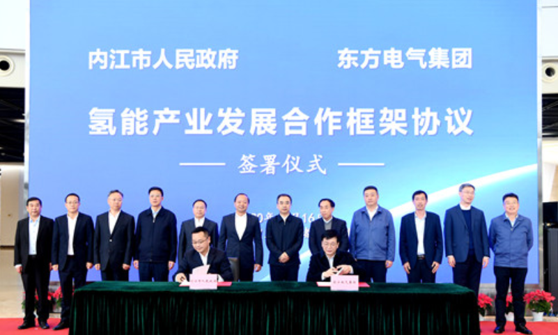 To Accelerate the Development of Hydrogen Energy Dongfang Electric and Neijiang Sign Cooperation Agreement
