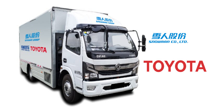 Toyota and Fujian Snowman Agree to Cooperate on Hydrogen Fuel Cells