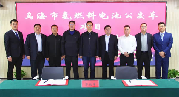 Wuhai adds 50 hydrogen fuel cell buses