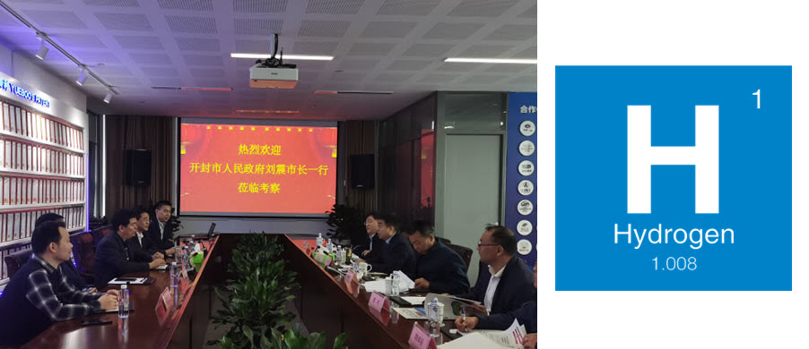 Yuebo Power will build Kaifeng Yuebo Antai Hydrogen Energy Industrial Park with Investment of 2.9 Billion Yuan