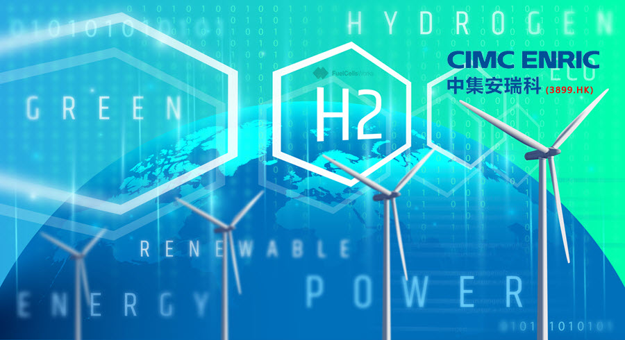 CIMC Enric Subsidiary Will Undertake RD of Liquid Hydrogen Storage and Transportation Equipment in a National Key Project