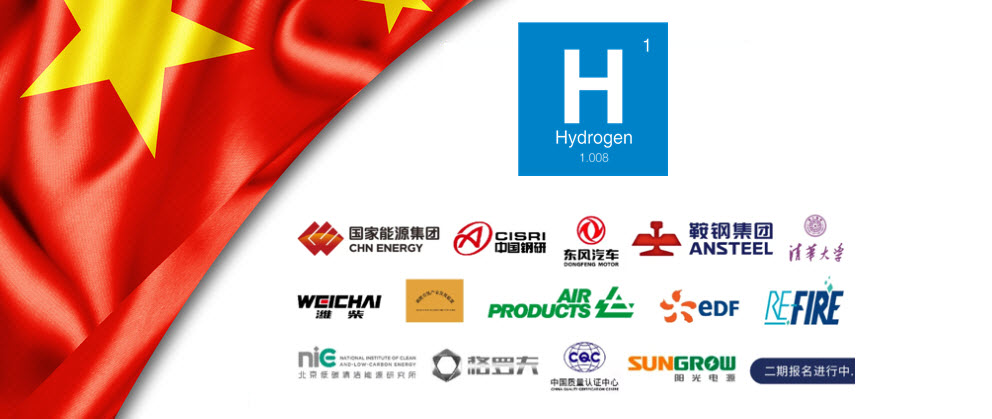 Chinas First International Training on Hydrogen Safety Opens
