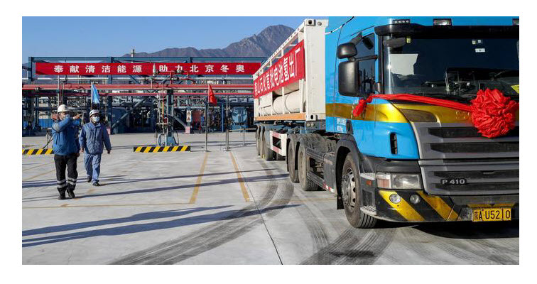 First Hydrogen Tube Bundle Truck in Service from Yanshan Petrochemical Chemical Plant