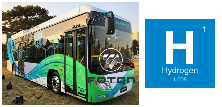 Foton Fuel Cell Bus Olympics 3
