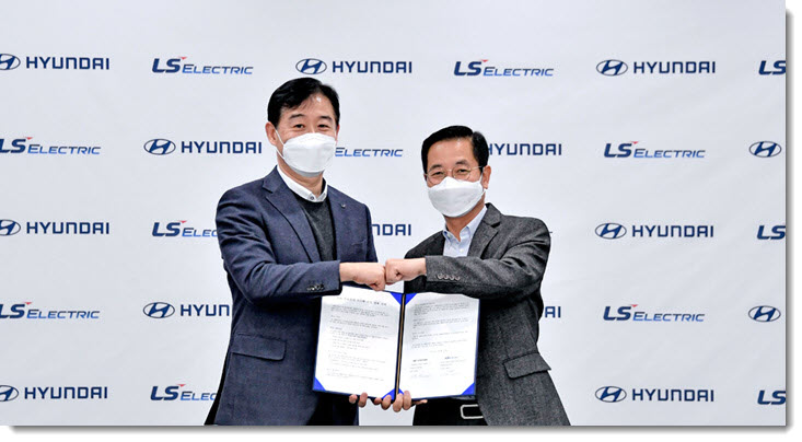 Hyundai Motor Company and LS Electric Sign Hydrogen Fuel Cell Power Generation Development Agreement