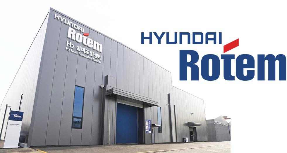 Hyundai Rotem Starts Full Scale Operation of the Hydrogen Extractor Production Line