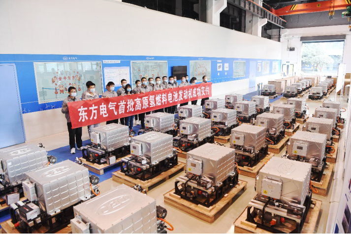 Dongfang Electric Successfully Delivered the First Batch of Hydrogen Fuel Cell Engines