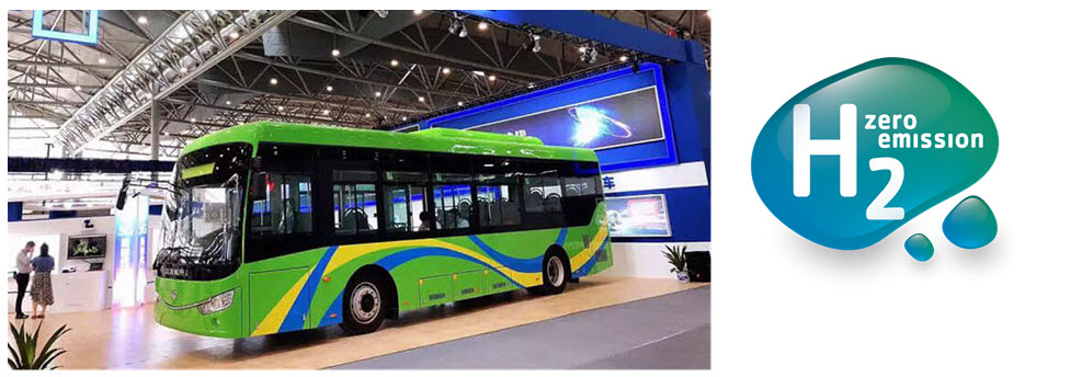 Hydrogen Fuel Cell Developed by the Dalian Institute of Chemical Technology Put Into Service2