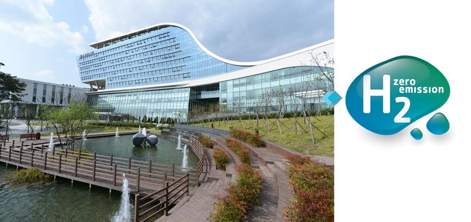Korea Gas Corporation Establishes Hydrogen Business Headquarters