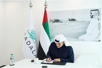 Mubadala ADNOC and ADQ form alliance