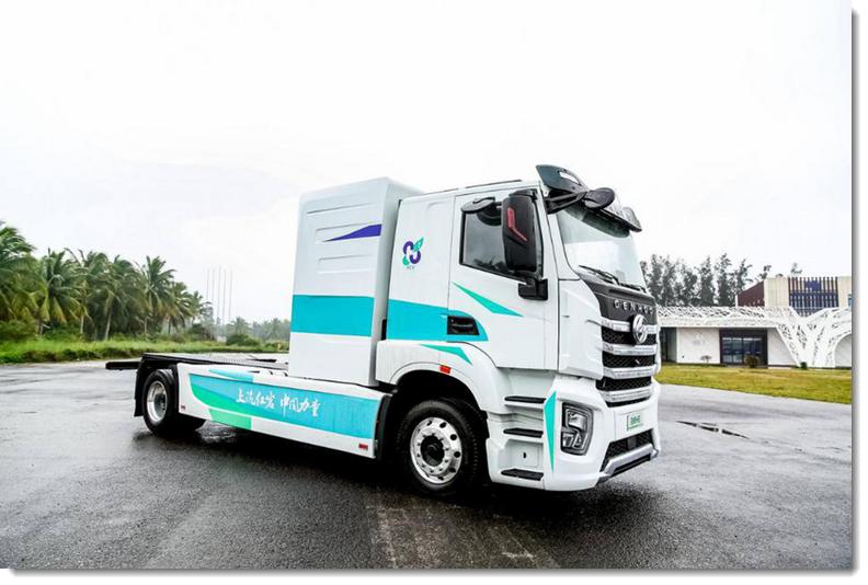 fuel cells works, saic, hydrogen truck