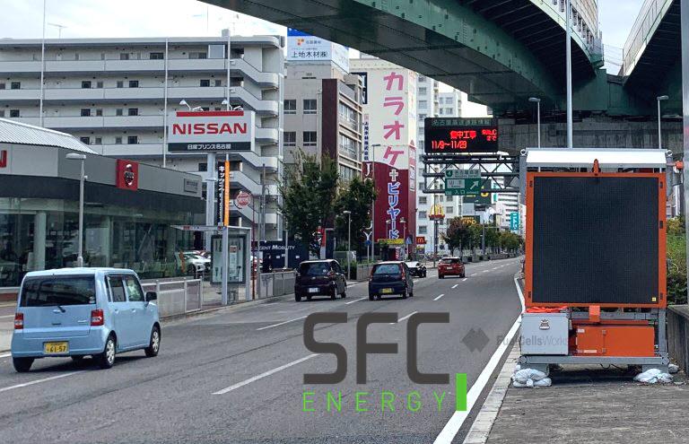 fuel cells works, sfc, toyota, hydrogen fuel cells