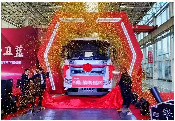 fuelcellsworks, SANY Hydrogen Holds Ceremony to Introduce Hydrogen Fuel Cell Mixer & Dump Truck