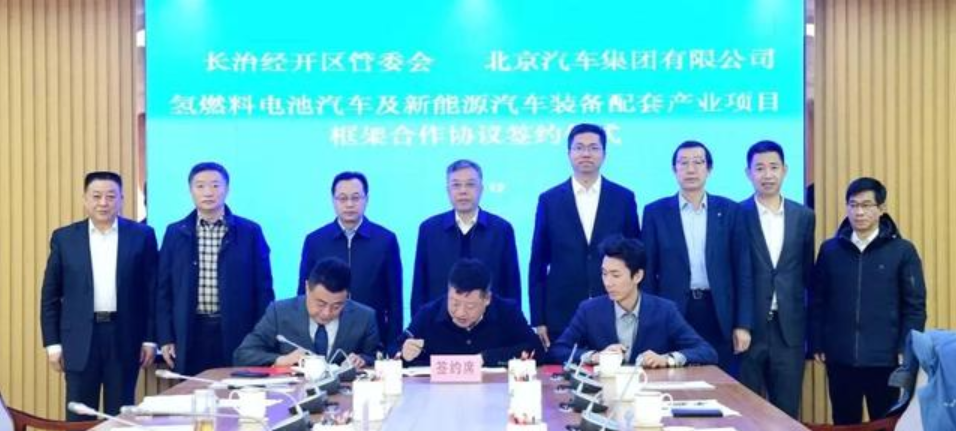 Shanxi Changzhi Economic Development Zone China Germany and BAIC Jointly Launched a Hydrogen Energy Heavy Truck Project
