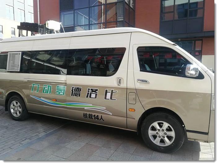 Zhejiang Bilode New Energy Successfully Trials First Hydrogen Fuel Cell Vehicle in Huzhou Zhejiang