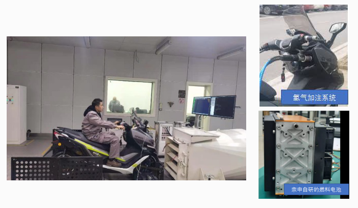 Zongshens First Independently Developed Fuel Cell Motorcycle Completes Internal Testing