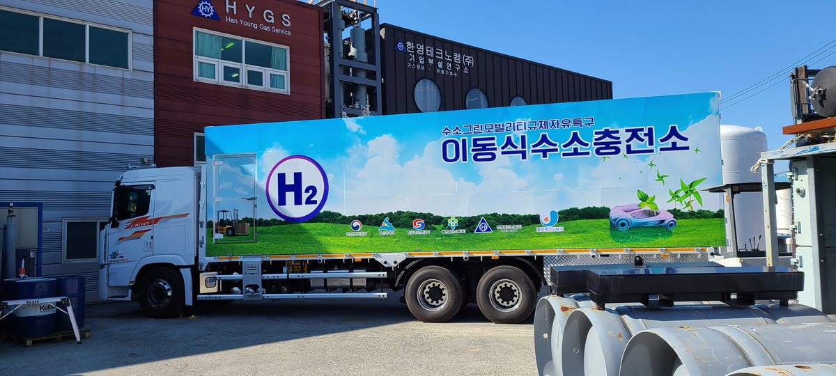 Hanyoung Technochem Manufactures Mobile Hydrogen Refueling Station