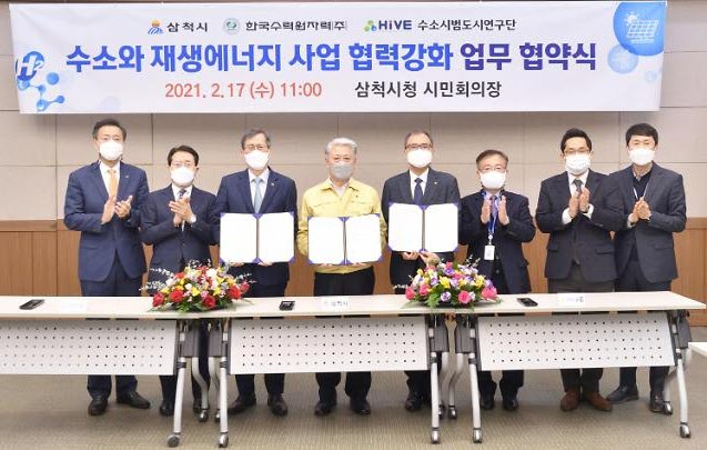 Korea Hydro Nuclear Power and Renewable Energy Business Cooperation Sign MOU with MOU Samcheok City on Hydrogen Development