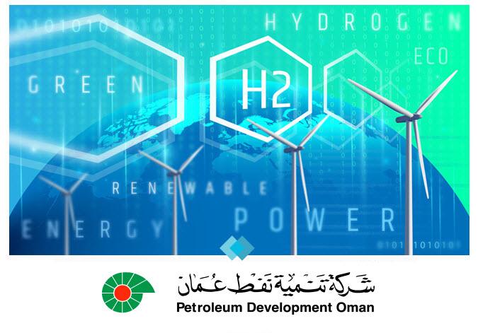 Petroleum Development Oman PDO Hincio to Study Green Hydrogen Pilot