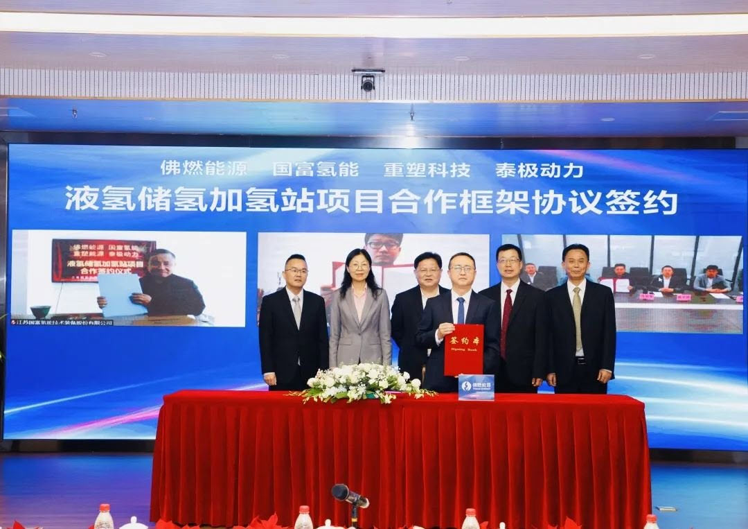 fuelcellsworks, Resha Group Joins Hands With Industry Partners to Launch the Liquid Hydrogen Storage Hydrogen Refueling Station Project