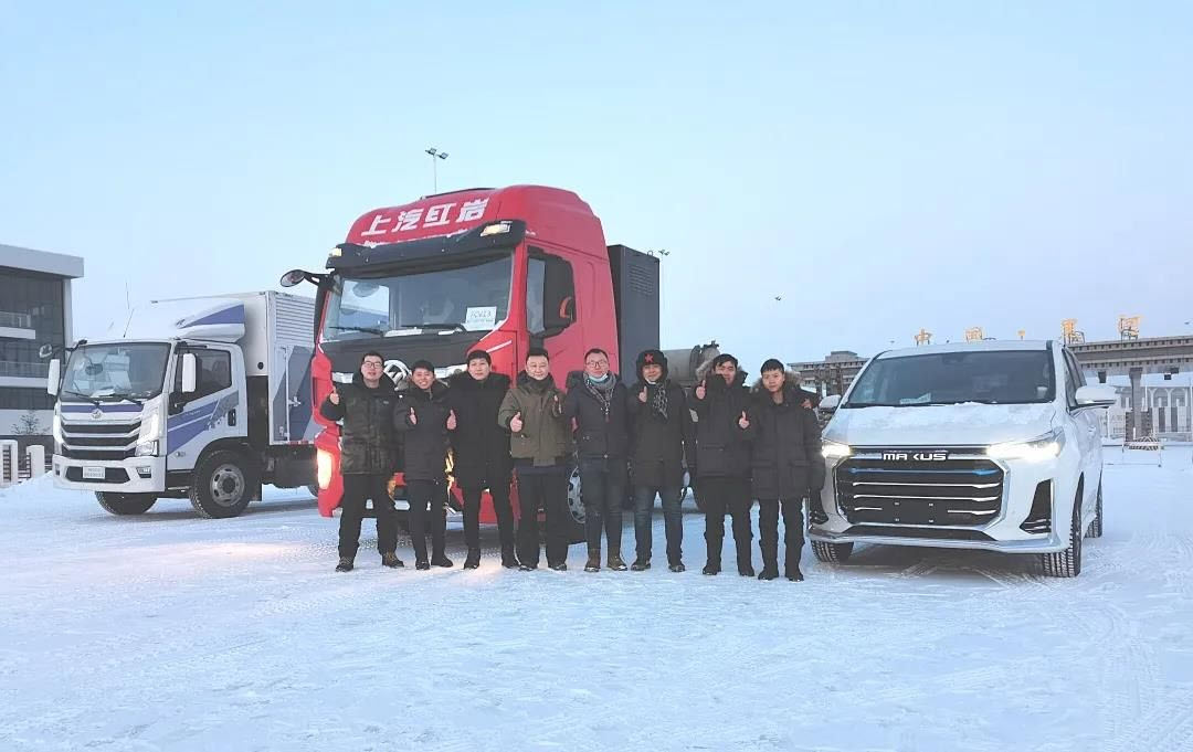 SAIC Hongyan Hydrogen Fuel Cell Powered Heavy Truck Completes Extreme Cold Challenge 2