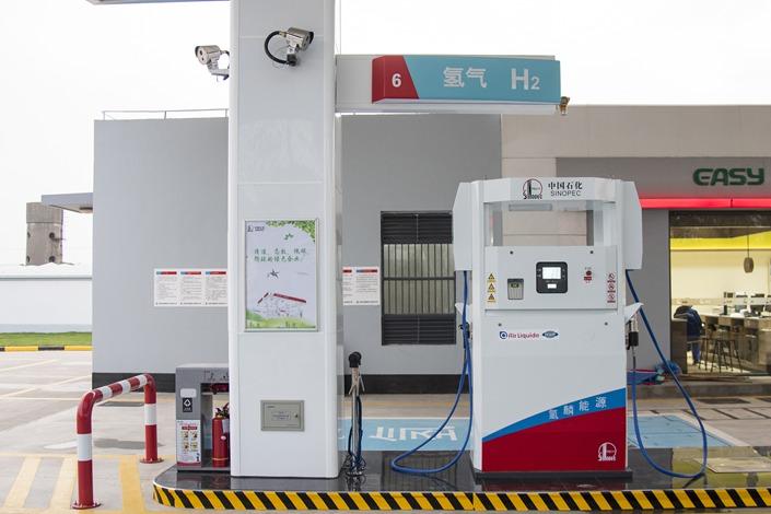 Shanghai Hydrogen Station