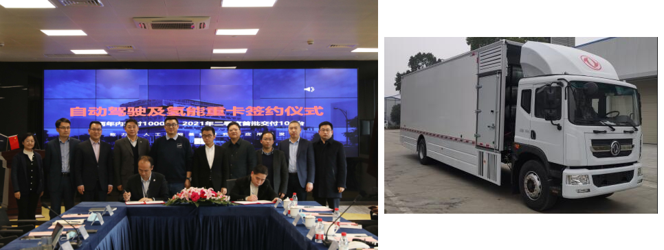 fuelcellsworks, Deep Blue Technology to Deliver 1000 Self-Driving Hydrogen Fuel Cell Trucks by 2022
