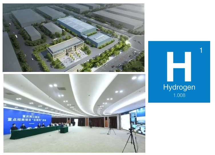 """Fuel cells works, Chongqing """"Tomorrow's Hydrogen Fuel Cell Project"""" Expected to Start in June This Year"""