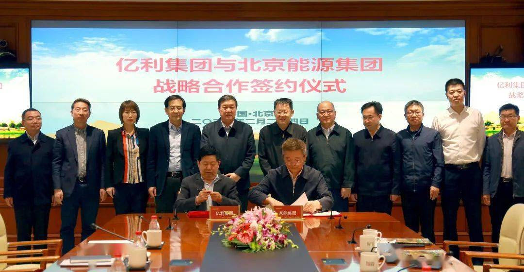 Fuel cells works, Elion Group & Beijing Energy Group Sign Strategic Agreement to Cooperate on Solar Hydrogen Production Projects