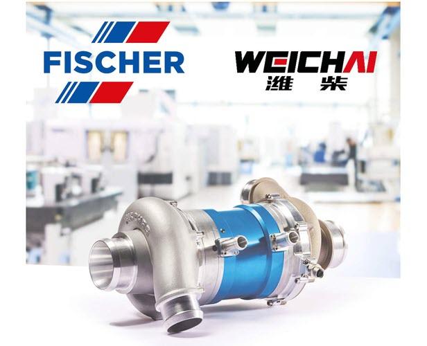 fuelcellsworks, weichai power, fuel cell compressor, hydrogen
