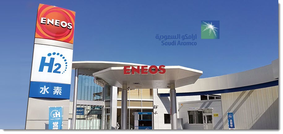 fuelcellsworks, Japan's ENEOS Signs MOU With Aramco for Blue Hydrogen and Blue Ammonia Collaboration