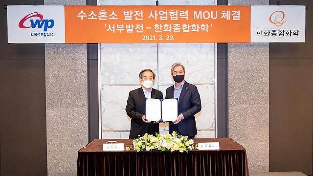 Fuel cells works, KEPCO and Hanwha Partner to Develop & Demonstrate Mixed Hydrogen Combustion Systems That Burn Natural Gas
