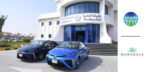 Mubadala and Snam Sign MOU to Explore Potential Opportunities to Foster Hydrogen Development in the UAE