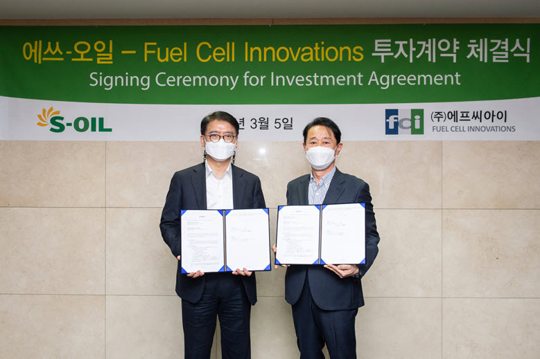 S Oil Enters Hydrogen Business with Investment in Fuel Cell Innovations FCI