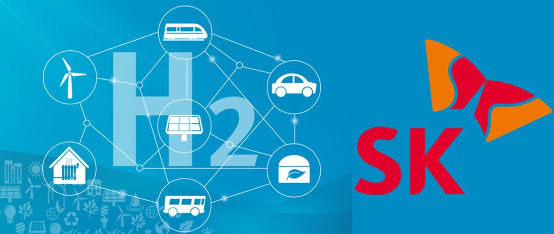 SK Hydrogen Business