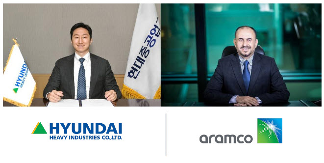 Saudi Aramco Hyundai Heavy Industries and Saudi Aramco Sign Deal to Cooperate on Hydrogen Project