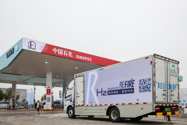 Fuel cells works, China: Chongqing Petroleum to Build a Hydrogen Station in Jiulongpo District