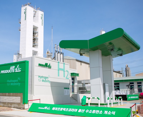 Fuel cells works, Air Products Unveils Hydrogen Fueling Station in Ulsan, South Korea