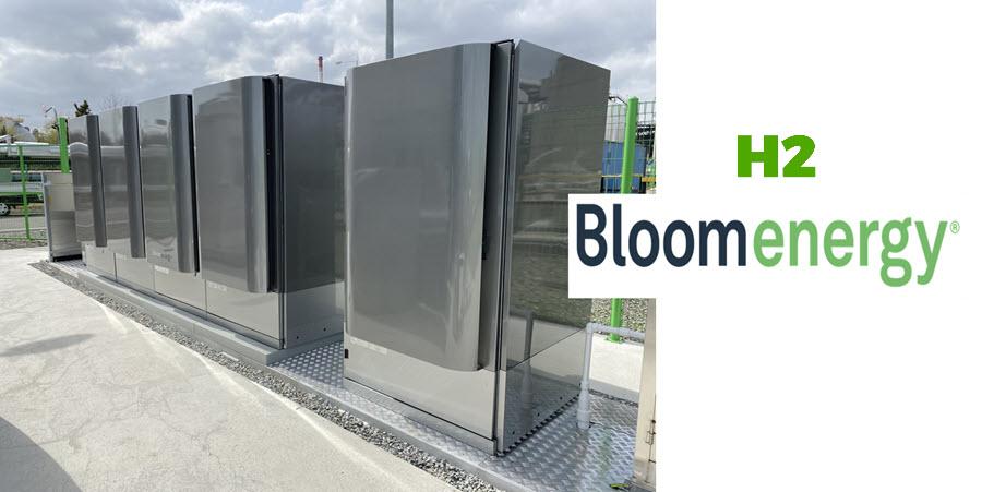 Fuel cells works, hydrogen, Bloom Energy, h2, fuel cells