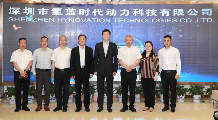 Fuel cells works, China Merchant Group and Hydrogen Blue Times Have Reached a Strategic Agreement on Hydrogen