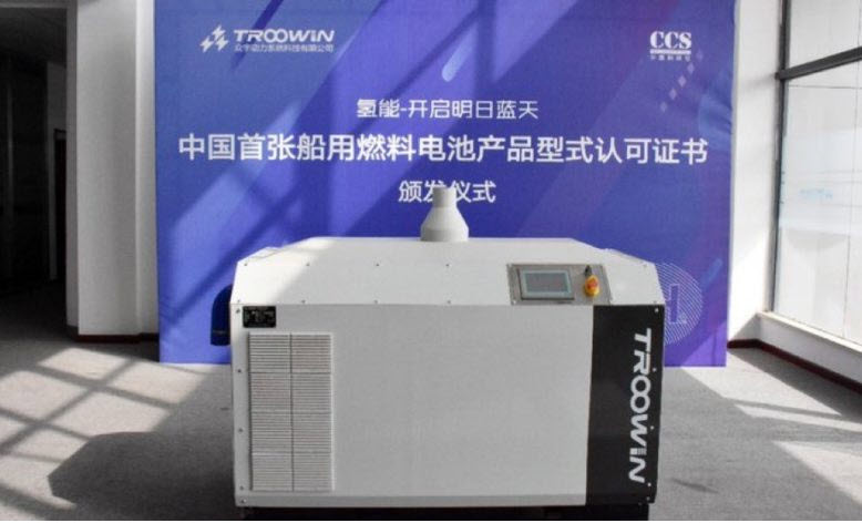 Chinas First Marine Fuel Cell Receives Approval
