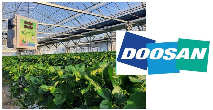 Doosan Fuel Cells Agricultural