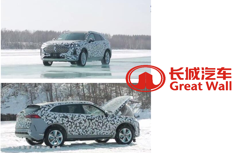 Great Wall Hydrogen Fuel Cell SUV Completing Cold Tests