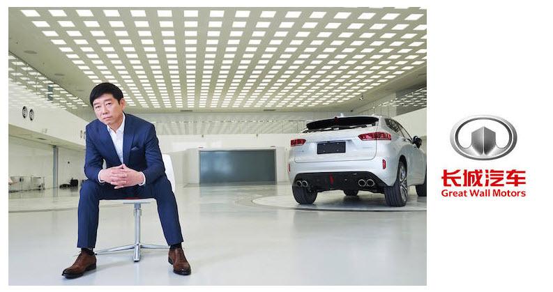 Great Wall Motors CEO