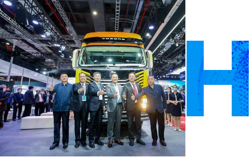 Grove Hydrogen Automotive Debuts Two Hydrogen Fuel Cell Mobility Products At The 2021 Shanghai International Auto Show 2