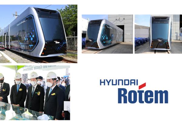 Hyundai Rotem Unvieling