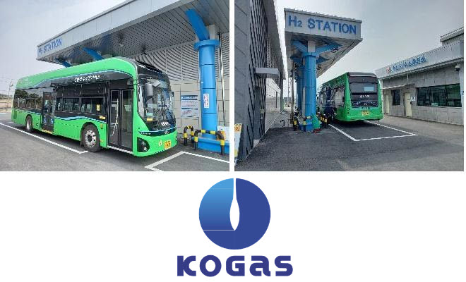 Fuel cells works, KOGAS Developing Hydrogen Bus Refueling Stations in UAE