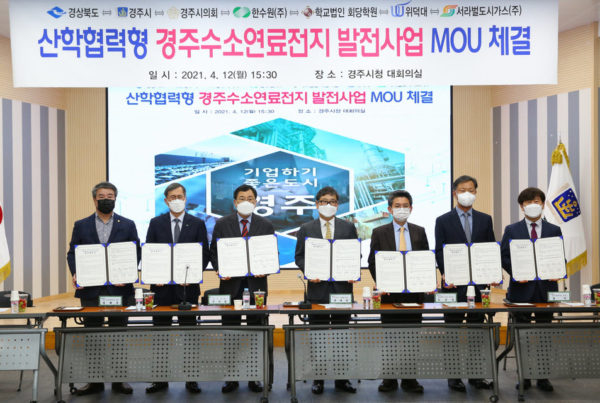 Korea Hydro Nuclear Power Khnp the City of Gyeongju to Build 20MW class Hydrogen Fuel Cell Power Plant